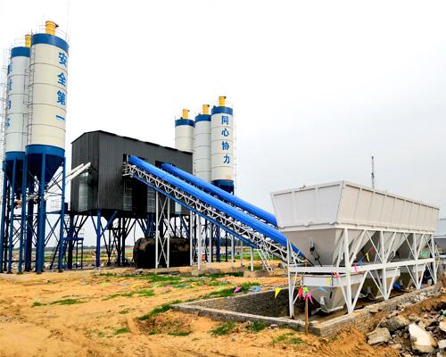 Aimix belt type concrete batching plant