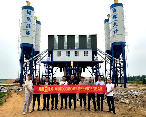 aimix group concrete plant for sale