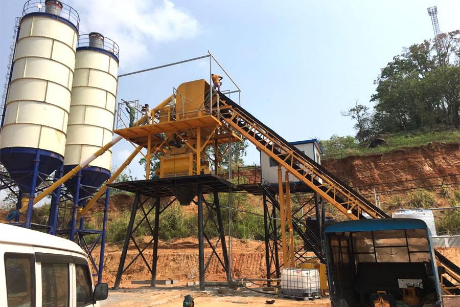 buy aimix concrete mixing plant